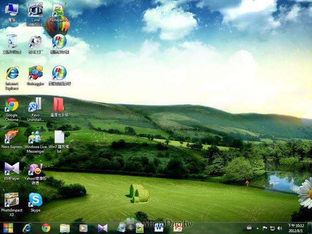 製作萬用還原 Windows 7 Grayfree版.jpg